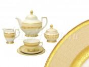Чайный сервиз Констанция 21 предмет на 6 персон