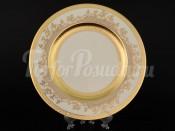 """Набор постановочных тарелок 27 см 6 шт. """"Cream Pure Elegance Gold 9320"""""""
