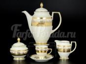 """Сервиз кофейный на 6 персон 15 пр """"Cream Pure Elegance Gold 9320"""" Falkenporzellan"""