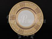 Набор закусочных тарелок 21 см 6 шт. диадема виолет крем золото