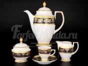 """Кофейный  сервиз на 6 персон 17 пр """"Constanza Imperial Cobalt Gold"""" F-P"""