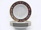 """Набор тарелок глубоких 22 см 6 шт. """"Александрия Кобальт золото"""""""