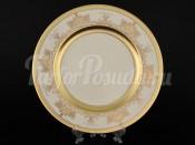 """Набор постановочных тарелок 27 см """"Cem-SAPHIR Gold"""" F-P 6 шт."""