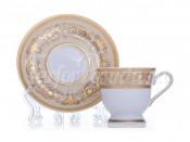 """Набор для кофе """"Александрия Крем/зол."""" чашка 100 мл и блюдце на 6пер. 12пред."""