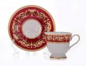 "Набор для кофе ""Александрия Красная золото"" чашка 100 мл блюдце на 6 перс. 12 пред."