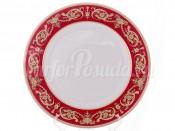 """Набор десертных тарелок 19 см 6 шт. """"Александрия Красная золото"""""""