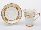 """Набор для каппучино """"Симфония золотая 427""""(чашка260мл.+блюдце)"""