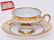"""Набор для кофе мокко подарочный """"Симфония золотая 427"""" чашка 100 мл и блюдце на 6 персон 12 предметов"""