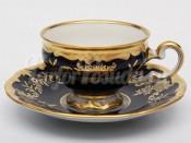 """Набор для кофе мокко подарочный """"Ювел синий 801""""(чашка100мл.+блюдце) на 6перс.12пред."""