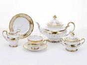 """Сервиз чайный """"Симфония золотая 427"""" на 6перс.21пред.(подарочная упаковка - тарелки 17 см)"""