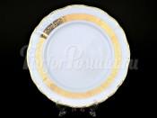 "Набор тарелок 25 см ""Мария Луиза"" (6 шт)"