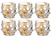 """Набор стаканов 300 мл 6 шт. """"Калипсо голд"""""""
