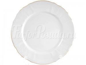 """Набор постановочных тарелок  25 см 6 шт.""""Бернадотте  белый""""."""