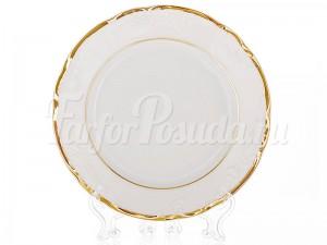 """Набор тарелок 17 см 6 шт """"Тулип 17500"""""""