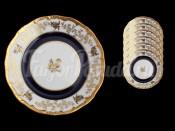 """Набор тарелок """"Анна амалия 820"""" 15см. 6шт."""