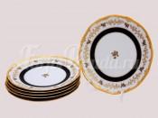 """Набор тарелок """"Анна Амалия 820"""" 19см. 6шт."""