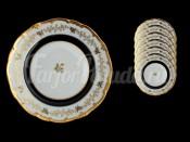 """Набор тарелок """"Анна амалия 820"""" 24см. 6шт."""