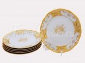 """Набор тарелок """"Кленовый лист белый 408"""" 19см. 6шт."""
