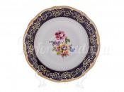 "Набор тарелок ""С.Петербург 866"" 24см. 6шт."