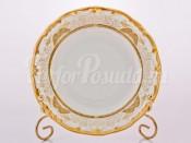 """Набор тарелок """"Симфония золотая 427"""" 17см. 6шт."""