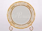"""Набор тарелок """"Симфония золотая 427"""" 19см. 6шт."""