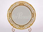 """Набор тарелок """"Симфония золотая 427"""" 24см. 6шт."""