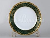 """Набор тарелок """"Ювел зеленый 876/3"""" 19см. 6шт."""