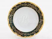 """Набор тарелок """"Ювел зеленый 876/3"""" 24см. 6шт."""