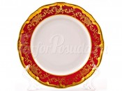 """Набор тарелок """"Ювел красный 876/1"""" 15см. 6шт."""