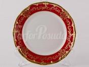 """Набор тарелок """"Ювел красный 876/1"""" 17см. 6шт."""