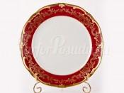 """Набор тарелок """"Ювел красный 876/1"""" 24см. 6шт."""