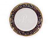 """Набор тарелок """"Ювел синий 801 """" 22см. 6шт."""