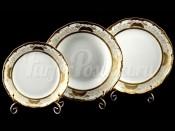 """Набор тарелок для сервировки стола """"Симфония золотая 427"""" 18шт."""