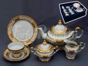 """Сервиз чайный """"Симфония золотая 427"""" на 6перс.21пред.(подарочная упаковка)"""