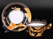 "Пара чайная ""Ванити Розенталь""(чашка220мл.+блюдце)"