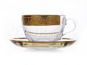 "Набор для чая 250 мл ""Махараджа"" на 6 перс. 12 пред."