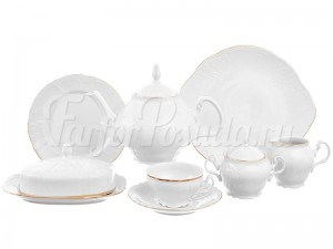 Чайный сервиз на 12 персон «Бернадотте Белый» 41 предмет