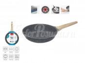 """Сковорода с антипригарным покрытием 26 см """"Mineralica"""""""