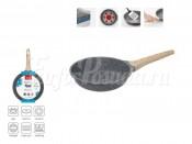 """Сковорода с антипригарным покрытием 20 см """"Mineralica"""""""