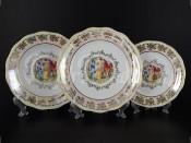 """Набор тарелок 18 предметов """"Мадонна Перламутр"""""""