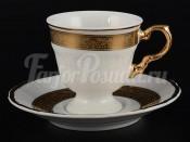 """Набор для кофе 110 мл """"Мария Луиза Золотая лента"""" на 6 перс. 12 пред."""