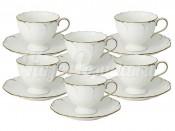 """Набор для чая 200 мл на 6 перс. 12 пред. """"Белый с золотом"""""""
