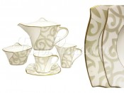 Чайниый сервиз из 17 предметов на 6 пресон Грегори