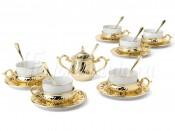 """Набор для чая 150 мл на 6 перс. 19 пред. """"Stradivari"""" золото"""