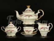 Чайный сервиз на 6 персон 17 предметов Анжелика Слоновая кость