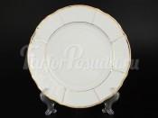 """Набор закусочных тарелок 21 см 6 шт. """"Золотое солнце"""" Бернадотт"""