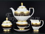 """Сервиз чайный """"Rio black gold"""" на 6 перс. 15 пред."""