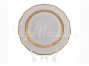 """Набор тарелок """"Лента золотая матовая 1"""" 17 см. 6 шт."""