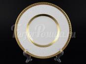 "Набор закусочных тарелок 21 см 6 шт. ""Diamond White Gold"""