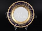"""Набор закусочных тарелок 21 см 6 шт. """"Cobalt Gold 9320"""""""